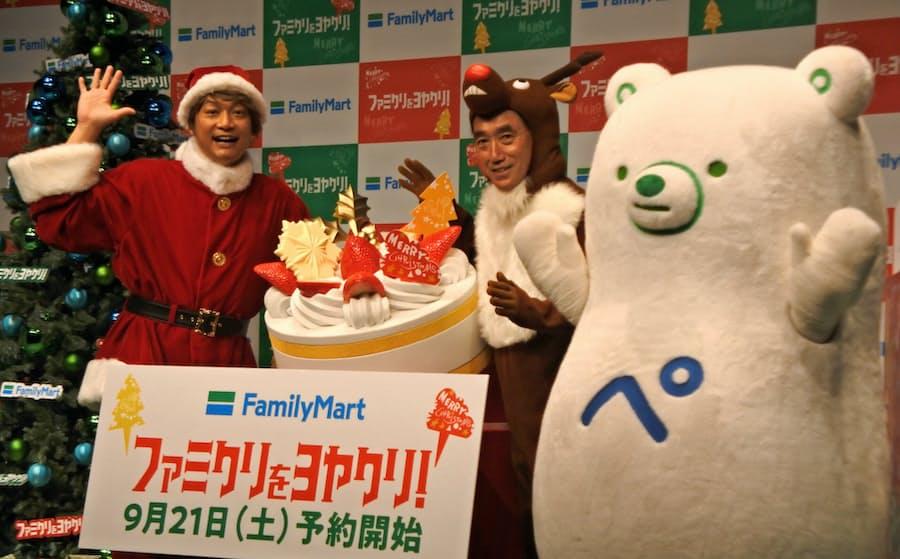ファミリーマート クリスマス ケーキ 予約