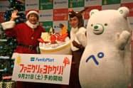イベントでは、香取さん(左)がサンタクロース、沢田社長がトナカイにふんして登場した(東京・中央)