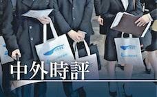 「リクナビ」温床に日本型雇用