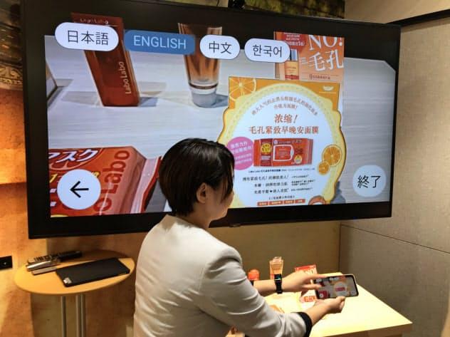 訪日外国人向けなど関西ならではの技術ソリューションを提案する(17日、大阪市)