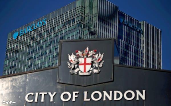 ロンドン金融街シティーは強いファンダメンタルズを維持している(シティーの紋章)=ロイター