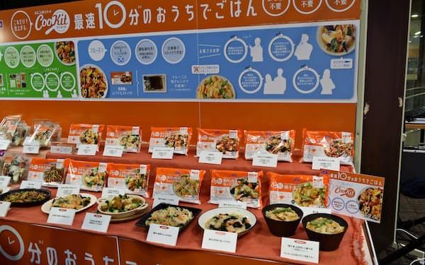 消費増税後の内食需要を取り込む(18日の新商品発表会)