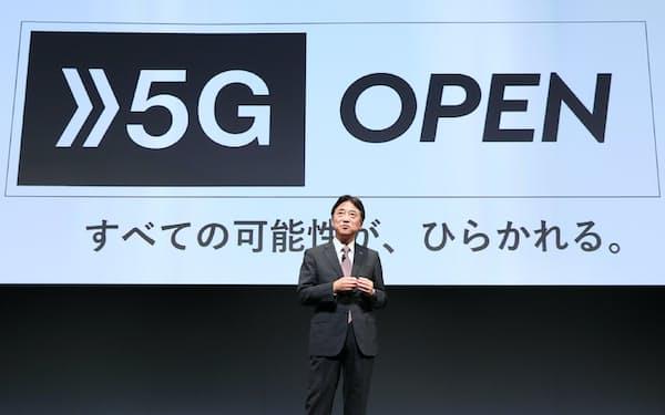 5Gの試験サービスを発表するNTTドコモの吉沢和弘社長(18日午前、東京都中央区)