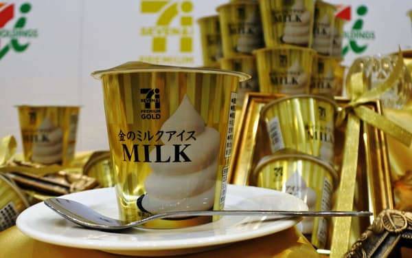 ミルクアイスを出すなど「セブンプレミアム ゴールド」を拡充する(東京・江東)