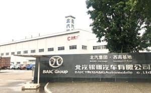 中国の車工場、稼働率7割の衝撃 停止の拠点も