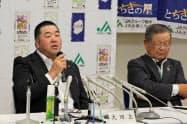 大田主に選ばれた石塚さん(左)