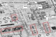 米国はサウジ石油施設への攻撃がイランによって実行されたとの見方を強めている(米政府、DigitalGlobe提供・AP)