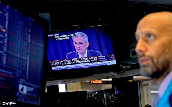 パウエルFRB議長の記者会見に市場は注目(18日、ニューヨーク証券取引所)=ロイター
