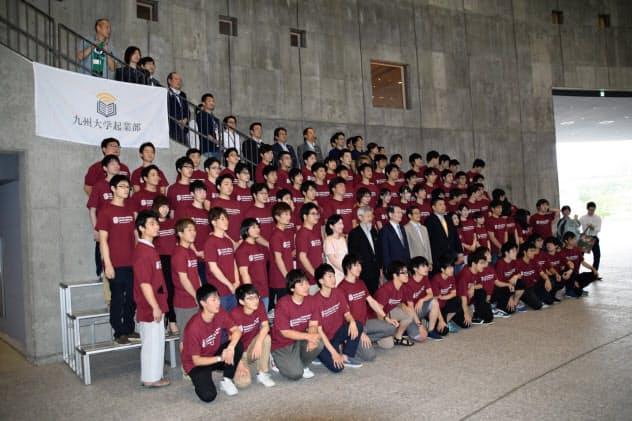 九州大学公認で起業を目指す学生の部活動「九州大学起業部」は2017年6月に発足した(福岡市の九大伊都キャンパス)
