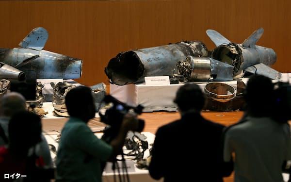 サウジ攻撃に使われたとみられるミサイルの残骸=ロイター
