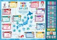 全国12会場の地図やトーナメント表を載せて観戦ムードを盛り上げる