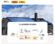 19日に公開したトラストバンクの「ふるさとエネルギーチョイス」のサイト
