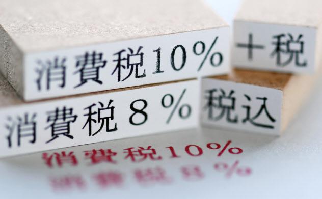 企業間取引の軽減税率対応で、一部に混乱が生じかねないとの懸念が出ている