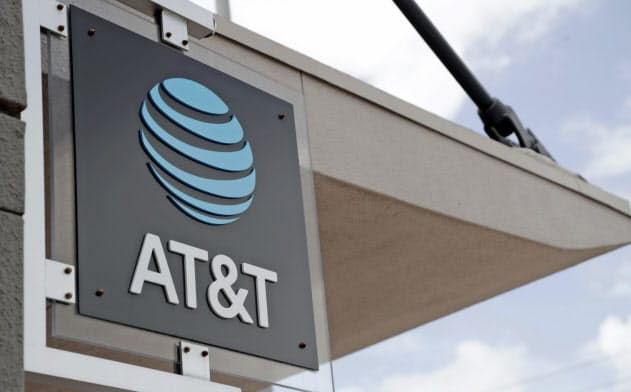「物言う株主」から経営戦略の見直しを求められた米通信大手AT&T=AP