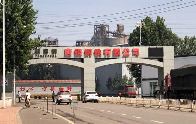 当局の生産制限の指示を守らずに幹部が摘発された唐銀鋼鉄(河北省唐山市)