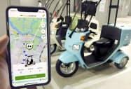 スマホアプリを使ってバイクを借りる(東京都千代田区)