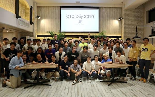 7月に都内で開いたイベントには約70人のCTOや経験者が集まった