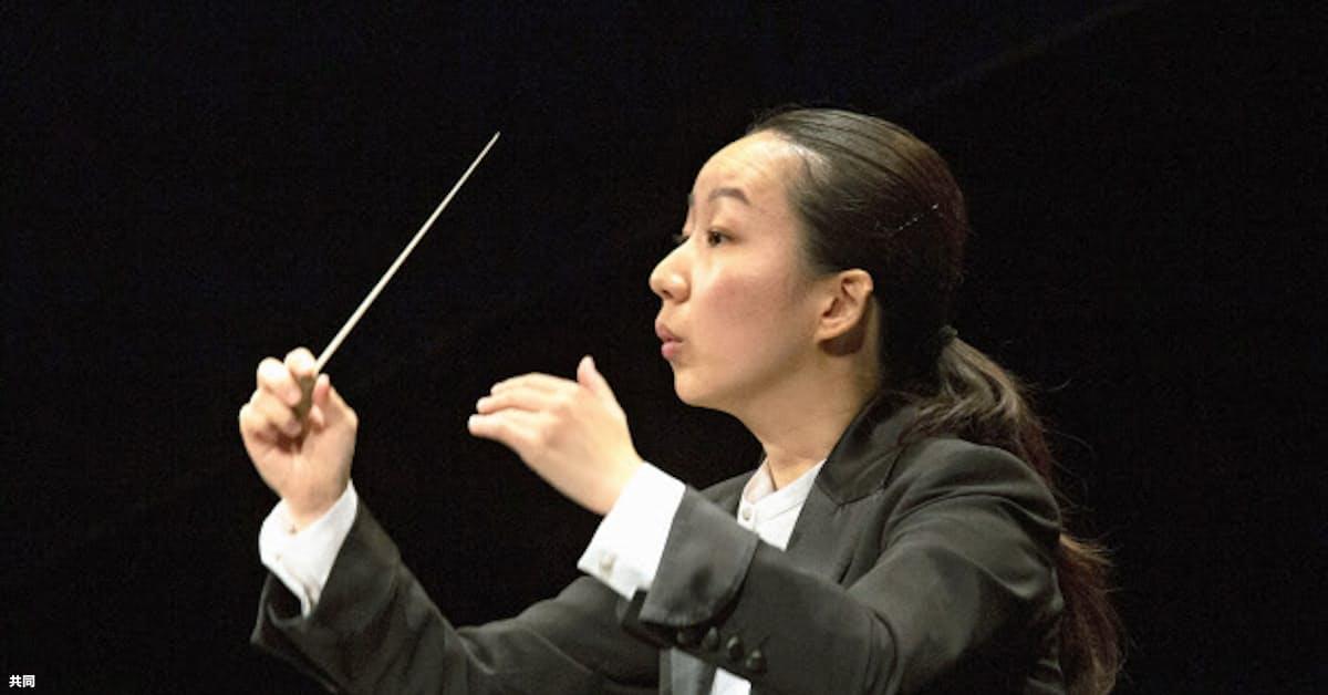 仏国際指揮者コンクール、日本人が優勝: 日本経済新聞