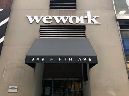 世界の大都市でシェアオフィス「ウィーワーク」を展開している(ニューヨーク)