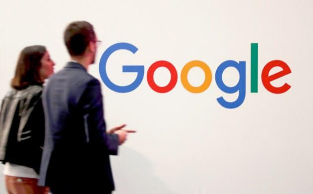 グーグルは定額制のゲーム配信でアップルに対抗する=ロイター