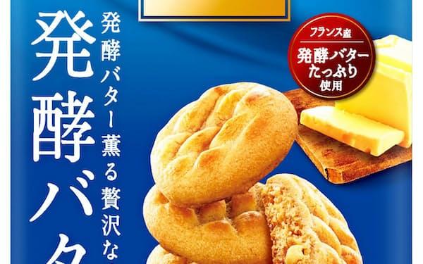 不二家が発売するフランス産バターを使った「カントリーマアムロイヤル(発酵バター)」