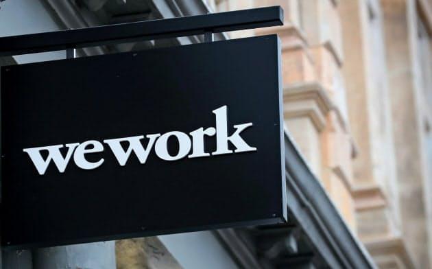 ソフトバンクG、WeWorkに5000億円規模 支援提案