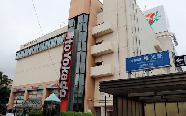 権堂のランドマークである長野店の閉店は、地域住民への影響が大きい