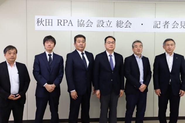 秋田RPA協会は県内企業や自治体にRPAの普及啓発を働きかける(20日、秋田地方総合庁舎)
