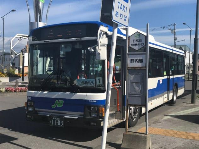 JR日高線の鵡川ー様似間は自然災害による運休が続いており、代替バスを運行している(新ひだか町の静内駅前)