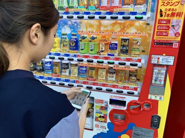 日本コカ・コーラは自販機のキャッシュレス決済サービスも始めた