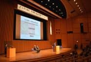 J―PARC10周年を記念した式典が開かれた(24日、茨城県つくば市)