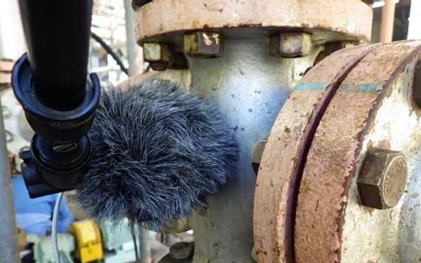 横河電機はパイプラインの異音を集音マイクで収集・分析し、故障の予測などを目指す