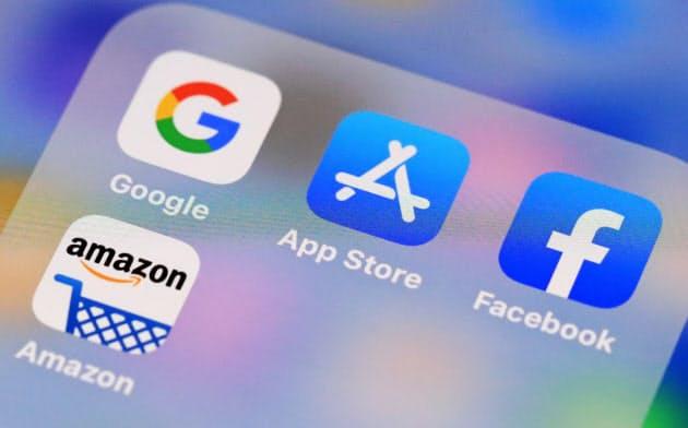 グーグル、アップル、フェイスブック、アマゾンのアプリ