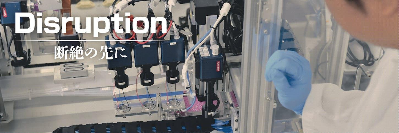 心臓が量産品に変わる日 3Dプリンターで臓器