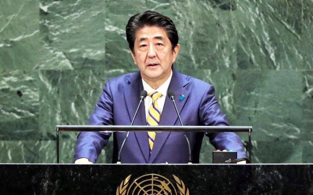国連総会の一般討論演説を行う安倍首相(24日、米ニューヨーク)=代表撮影・共同