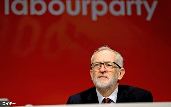 21日、労働党大会に出席したコービン党首=ロイター