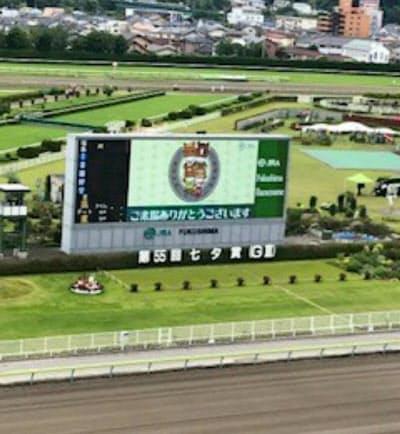 七夕賞当日の福島競馬場の大型スクリーン