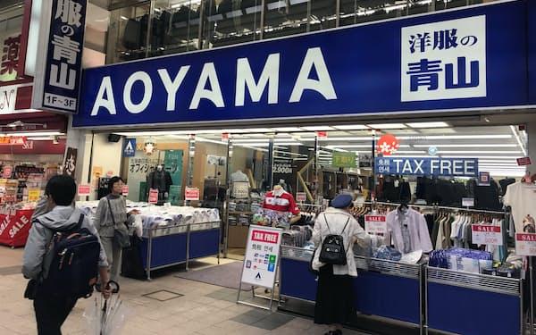 全国の「洋服の青山」で商品の表示価格を見直す(札幌市の店舗)