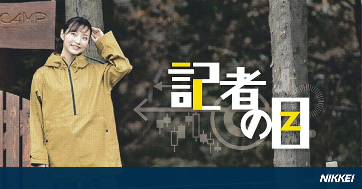 ワークマン女子」が潜む 1000億円の空白市場: 日本経済新聞