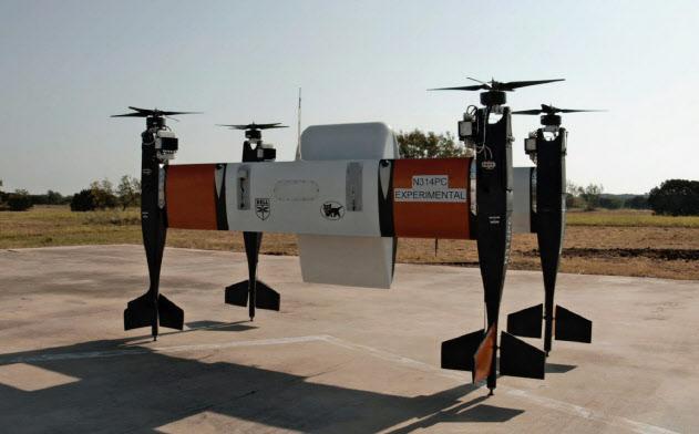 ヤマトHDと米ベル・ヘリコプターが開発した無人輸送機