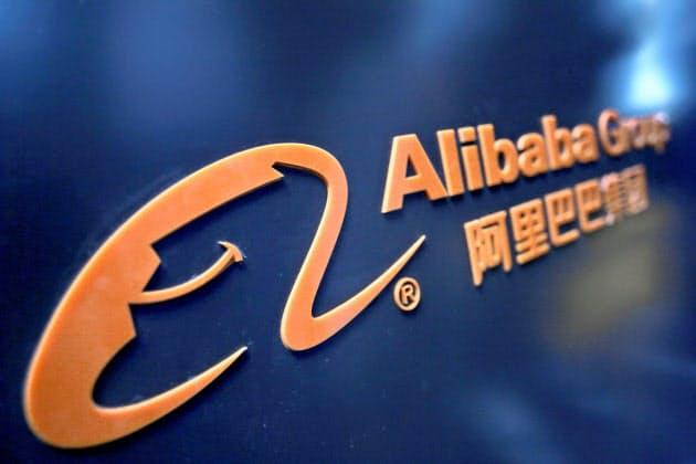 アリババ、AIチップ開発 クラウドやEC事業に活用