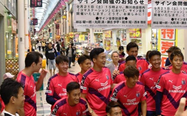 実証実験が行われる駒川商店街をC大阪の選手が訪れ、商店主や買い物客とふれあった(9月21日)