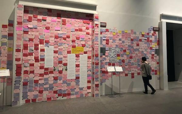 閉ざされた「表現の不自由展・その後」の展示室の扉には、来場者が感じた「不自由さ」を記した紙が貼られている(25日、名古屋市)