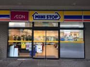 ミニストップは消費増税に伴う対応を発表した(千葉市内の店舗)