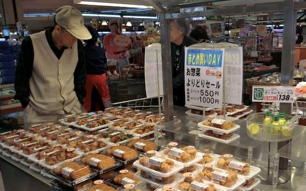 フレスタは自社負担で追加値引きし、集客を図る(広島市の店舗)