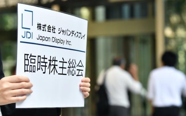 ジャパンディスプレイ(JDI)の臨時株主総会の会場を案内する看板(27日午前、東京都港区)