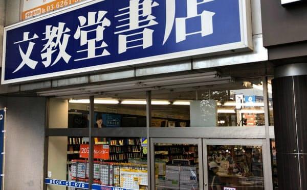 事業再生計画は策定したものの、先行きは厳しい(27日、東京都千代田区)