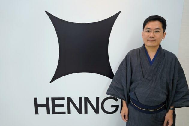 HENNGEの小椋一宏社長「クラウドID管理 拡大の余地」
