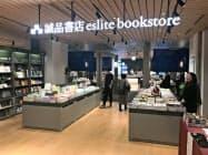 台湾発セレクトショップ「誠品生活」の日本1号店が話題を呼ぶ