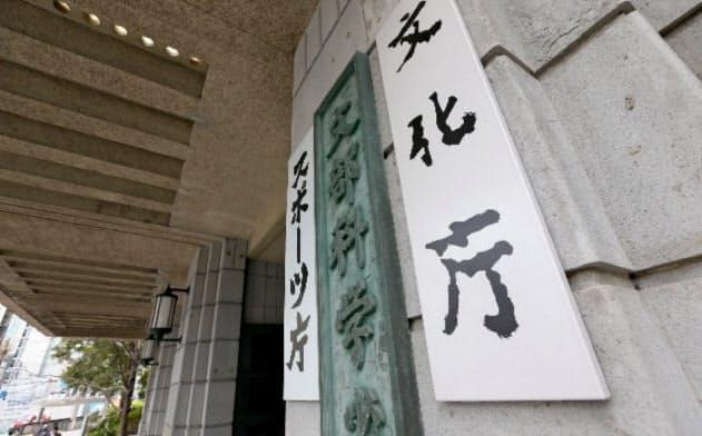 あいちトリエンナーレへの補助金を文化庁(東京・千代田)が不交付としたことに、作家らからは反対する署名が続々と集まっている